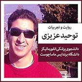 banner-12-1-1_527aabdc8393d9c1f6d3afe002ab8d1c
