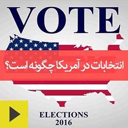 us-election_f53612049e4ff18ee381b6a46a941981