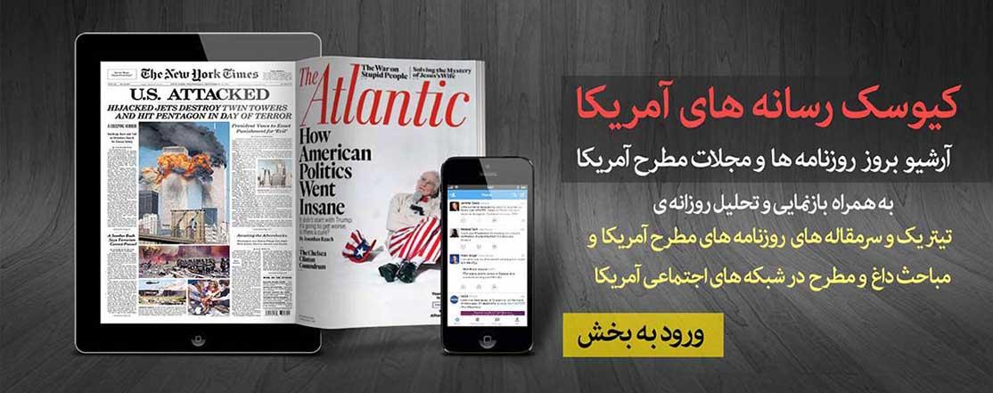 us-media_banner_fb4a6b12be143fb473d9ab06af93d9d5