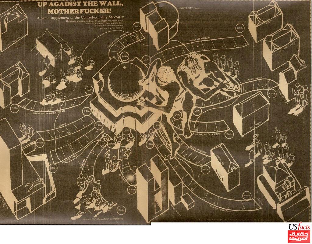 american-map43