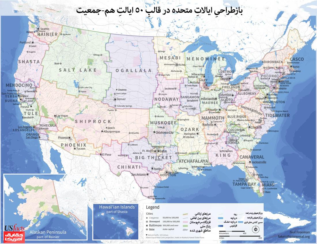 american-map58