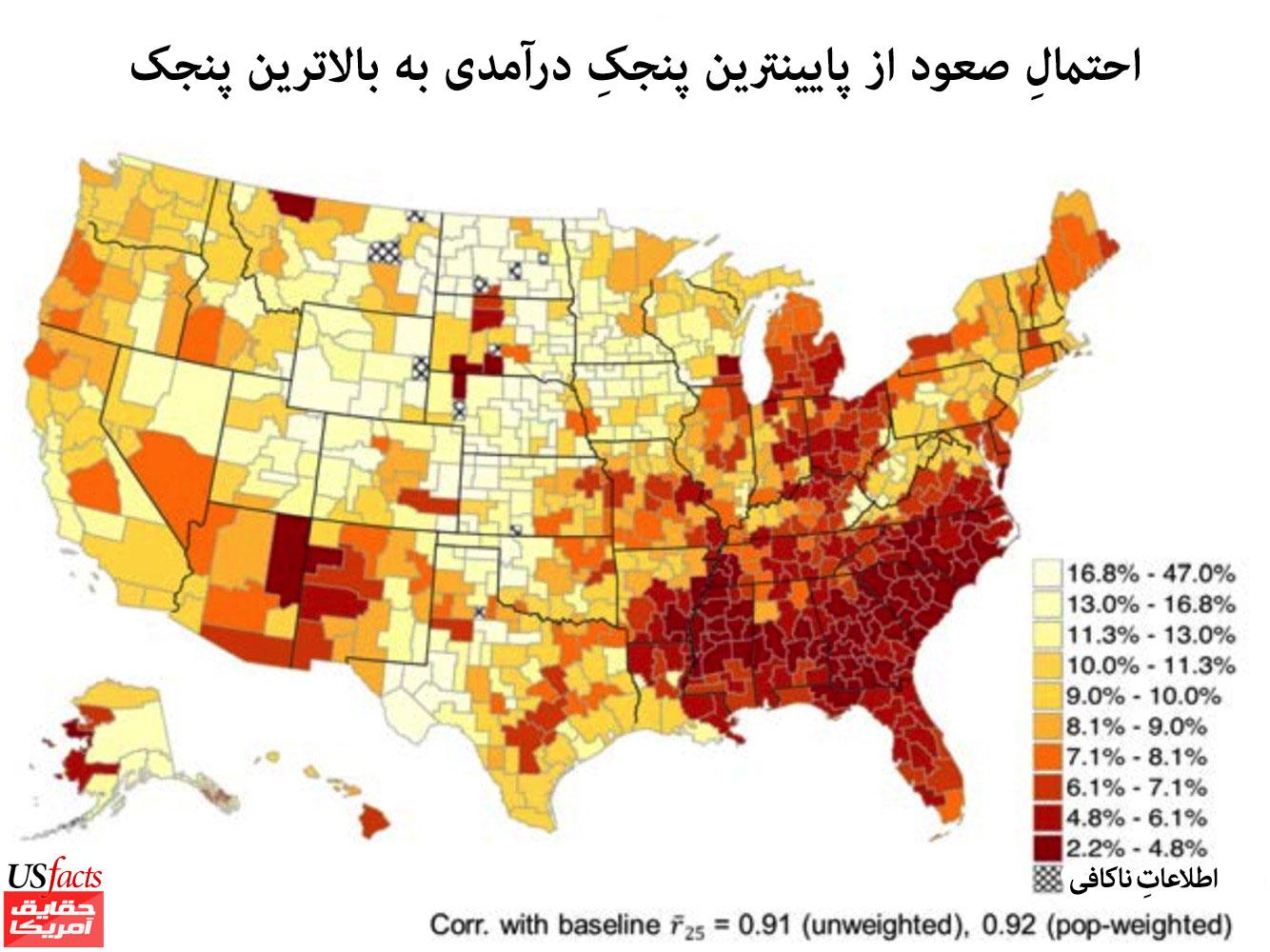 american-map59