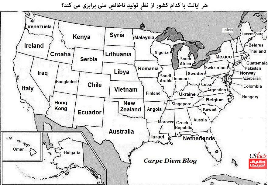 american-map61