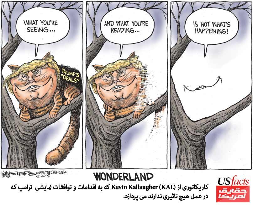 Trump6