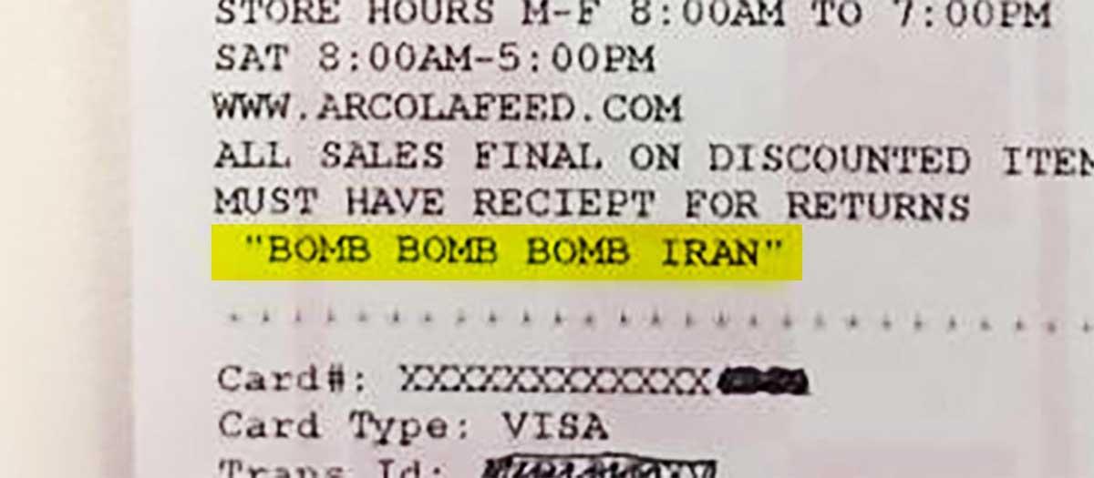 بمب-ایران-بالا