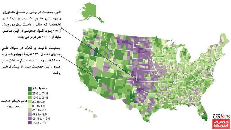 american-map27