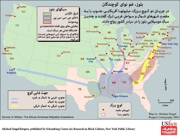 american-map29