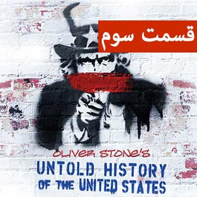 untold_history-side-2