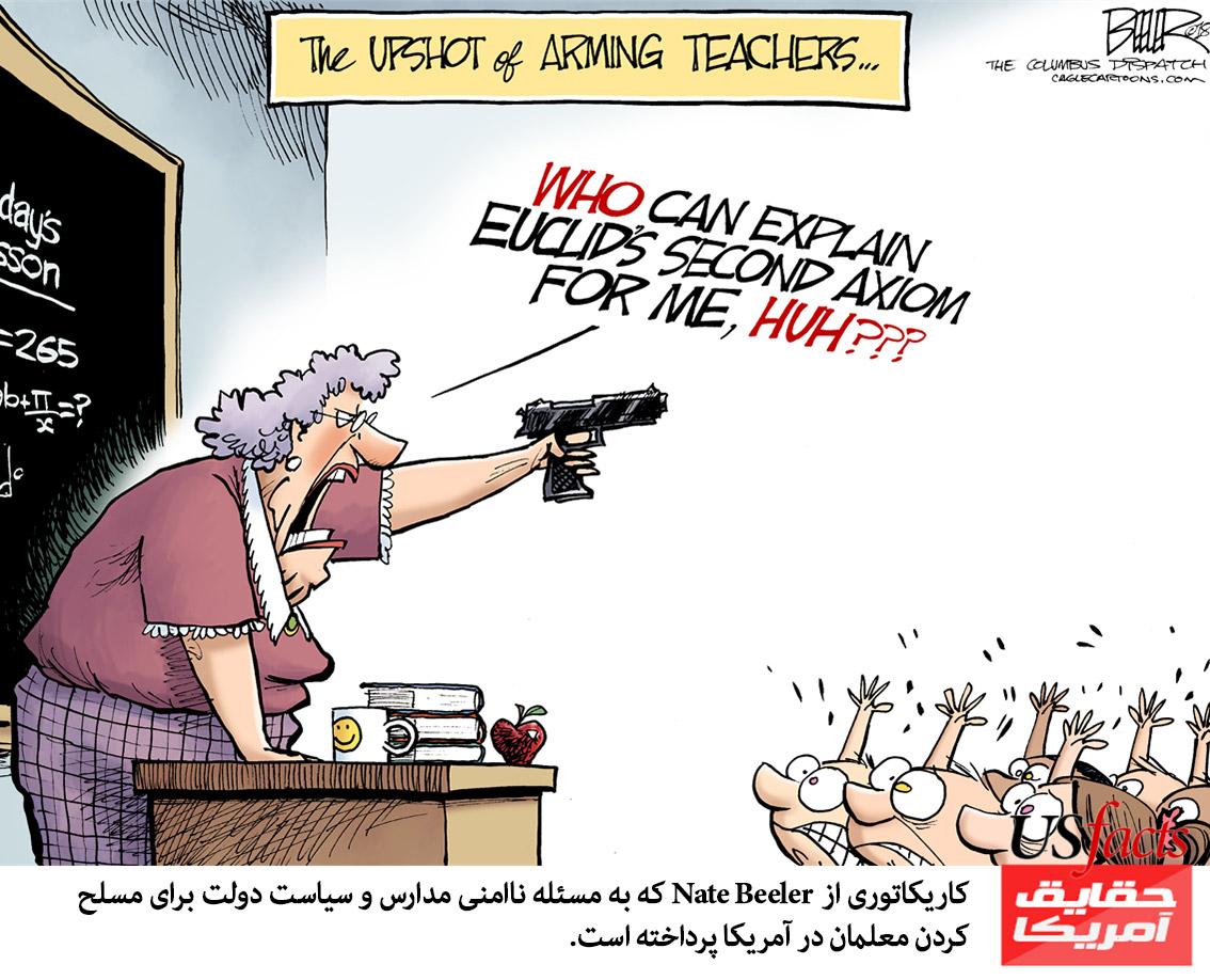 Arny-Teacher2