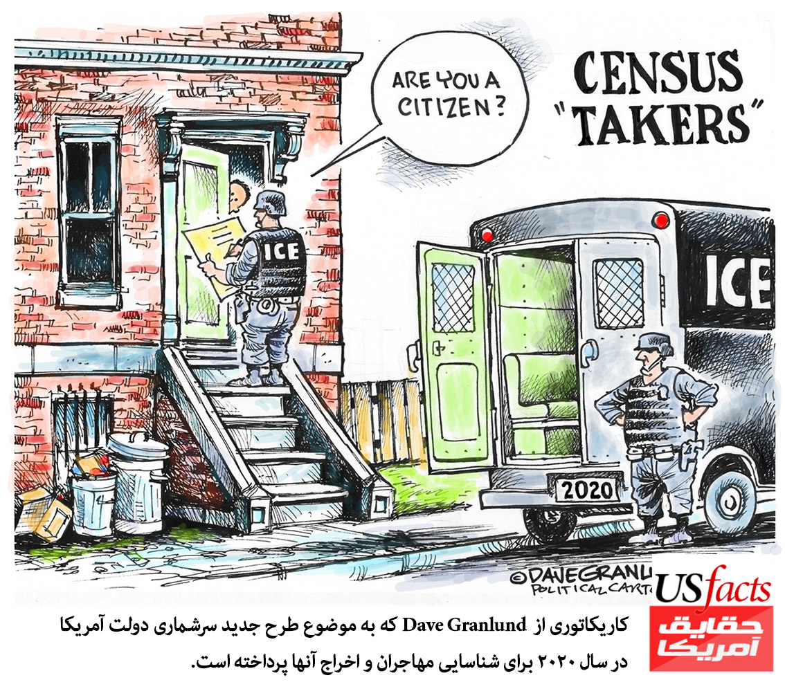 Census-takers1