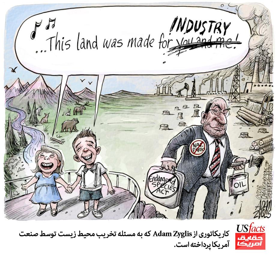 Industry1