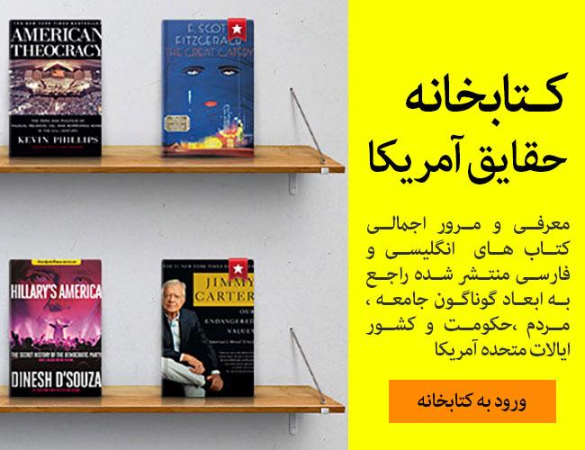 books1-2_45c9bc963c4966902bc9795056d31177
