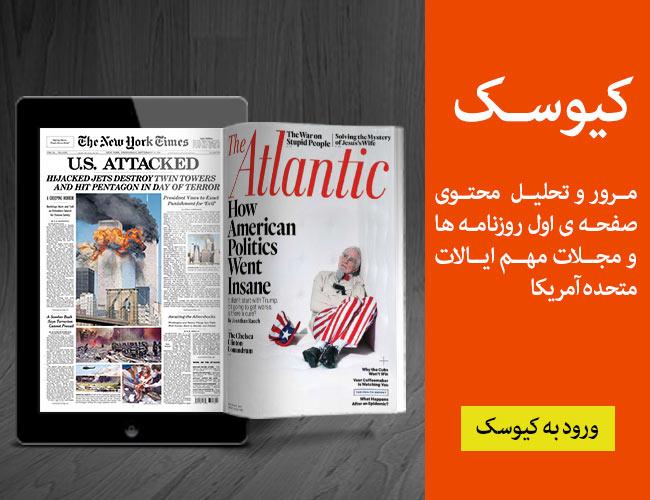 magazines-12_cd23aa99eeb1baa8935a5ee79fe9b850