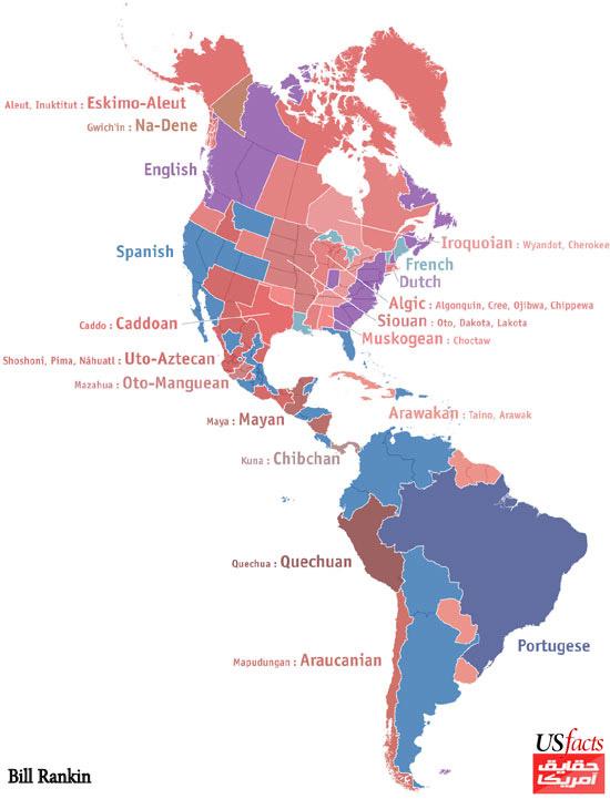 american-map7