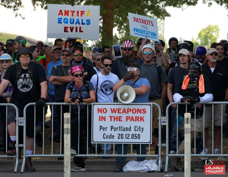 Supporters of the Patriot Prayer group attend a rally in Portland