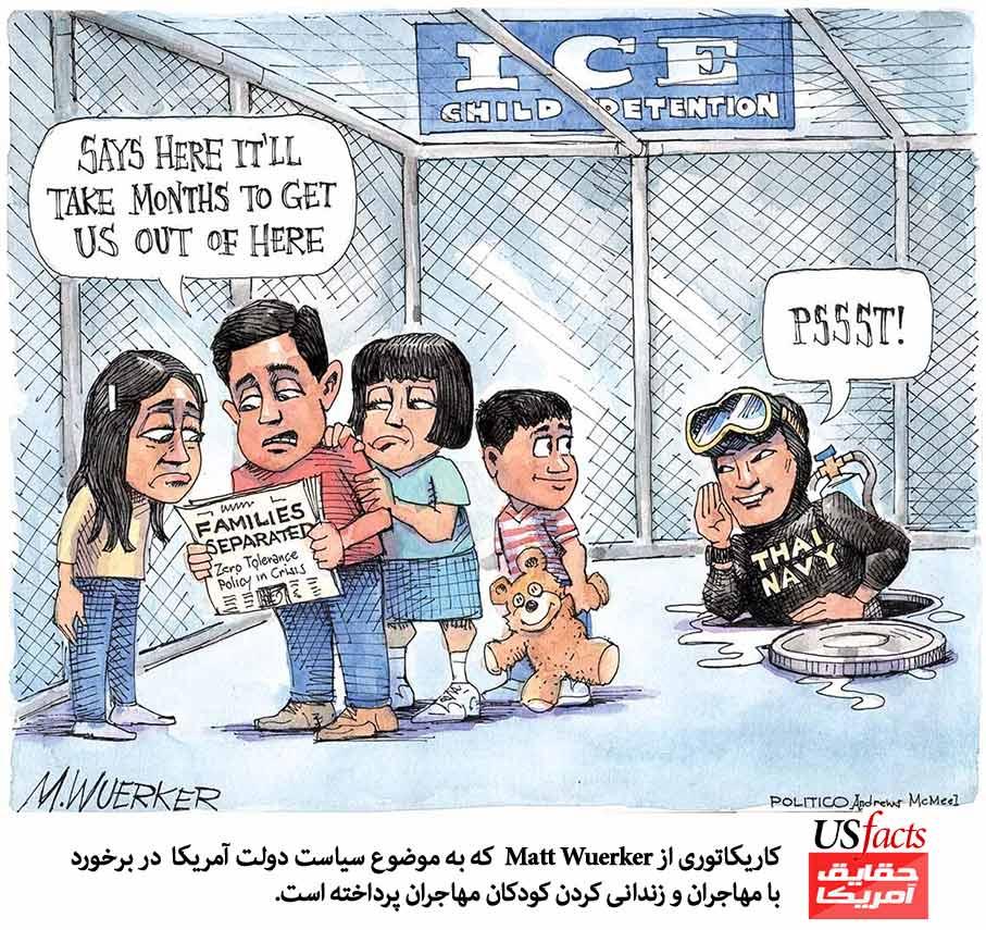 Immigration6