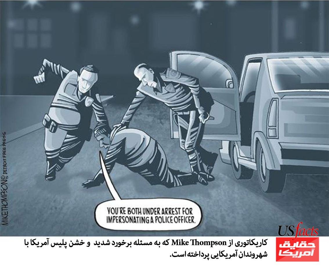 Police-Killing5