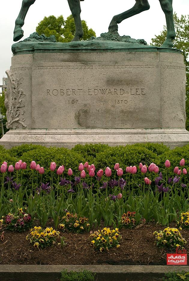 Lee Park, Charlottesville, VA