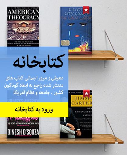 کتابخانه-2
