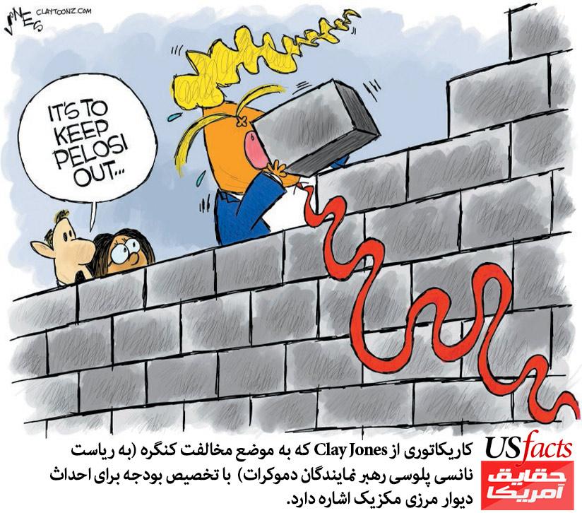 trump-wall3