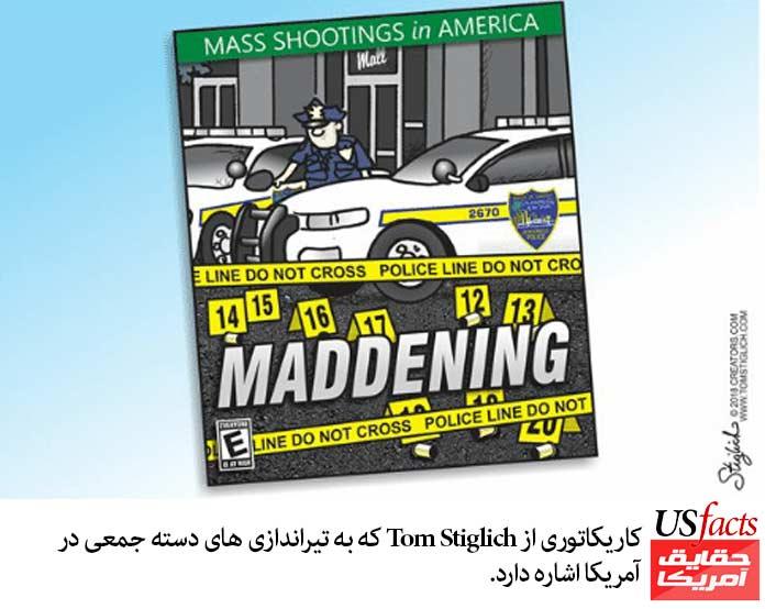 تیراندازی-دسته-جمعی-در-آمریکا