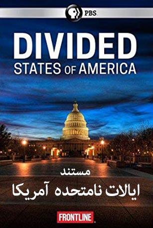 ایالات نامتحده آمریکا