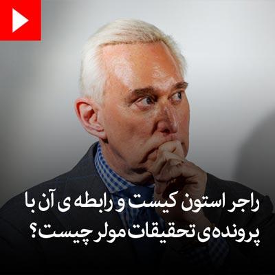 www.usfacts.ir