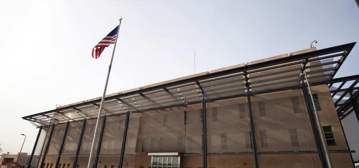 سفارت-امریکا
