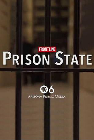 ایالت-زندان.jpgز
