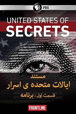 United-States-of-Secretsض