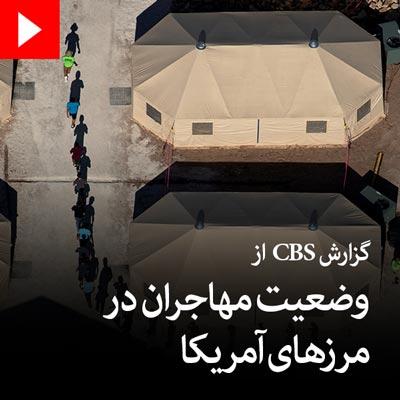 چادرشهر