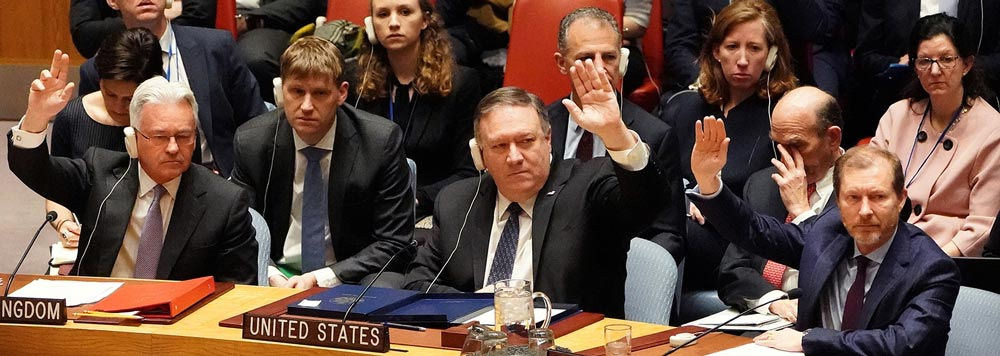 U.S.-Secretary-of-State-Mike-Pompeo-votes-in-UN-security-council