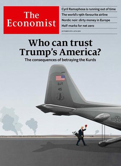 اکونومیست-اسکرین