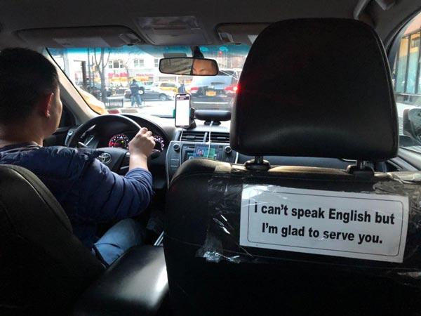 مهاجران در نیویورک
