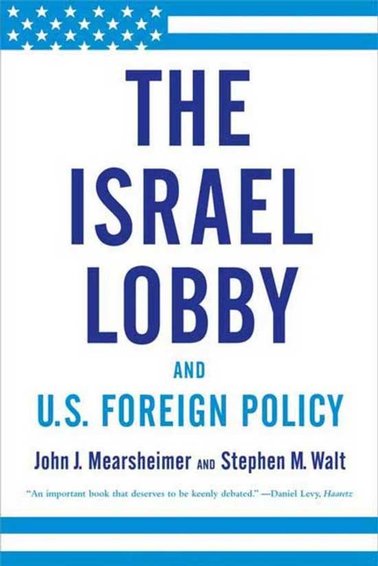 کتاب-لابی-اسرائیل