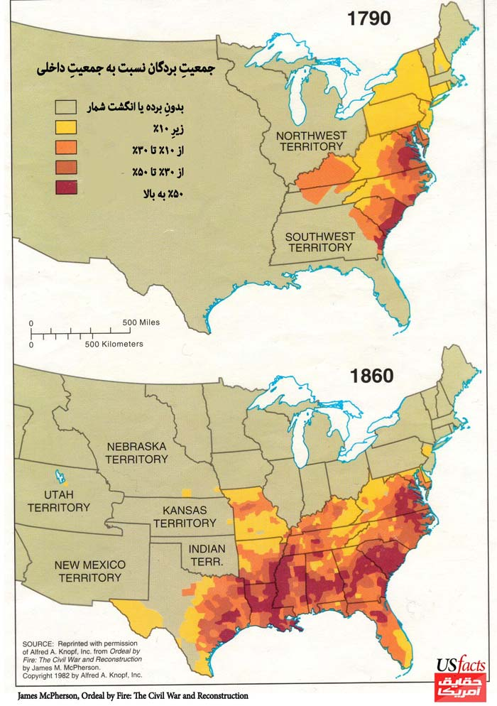 american-map17