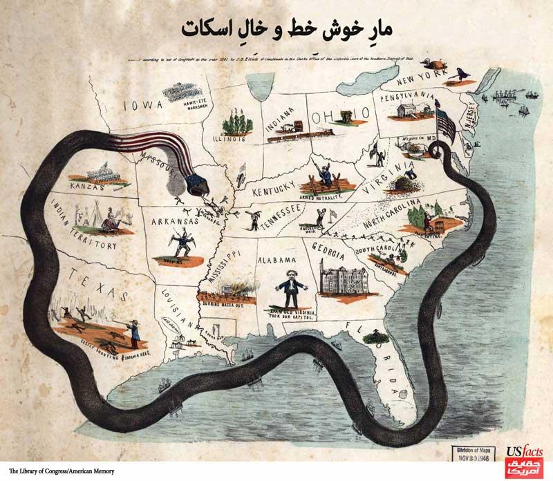 american-map21