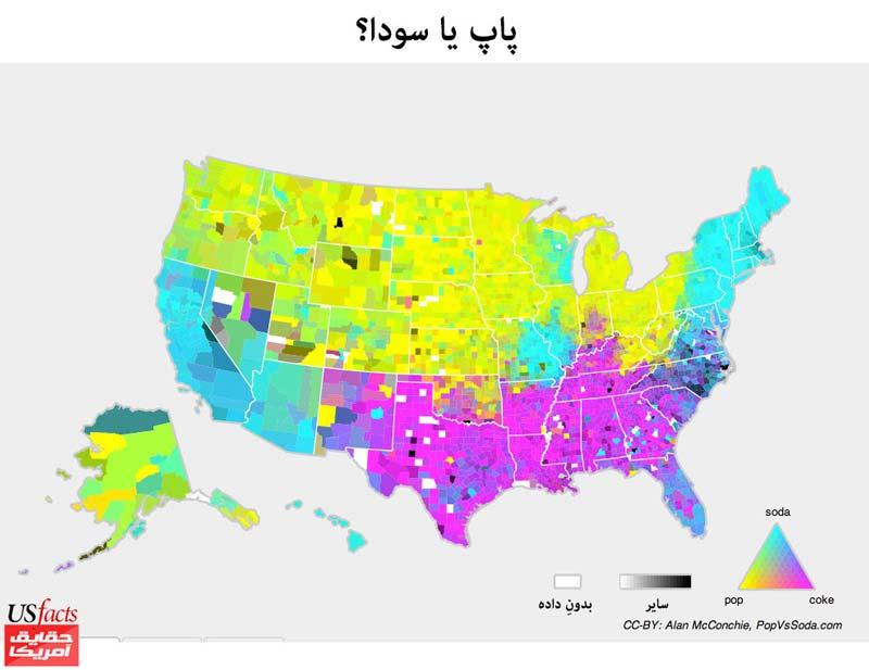 american-map35