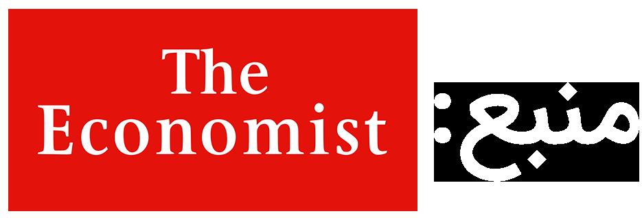 منبع اکونومیست