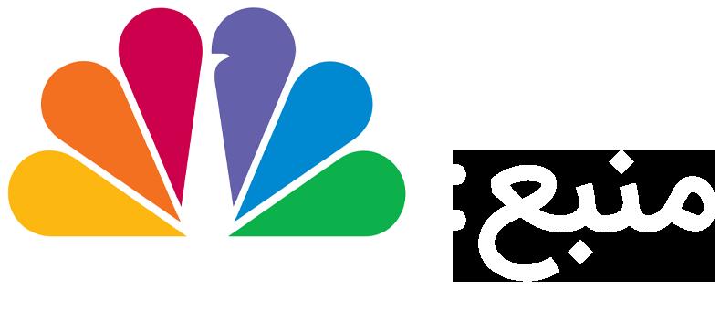 منبع سی ان بی سی